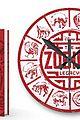 win zodiac convergence prize pack 01