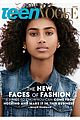 three black models teen vogue july issue 01