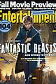 eddie redmayne fantastic beasts ew cover 01