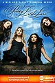 pretty little liars posters through the seasons 03