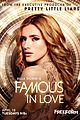 famous love key art bella thorne 01