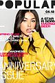 madison beer popular cover debut 01