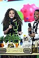 cousins for life 2019 kids choice awards 11