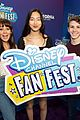 bizaardvark cast disney channel fan fest 01