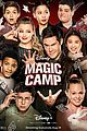 adam devine gillian jacobs head to magic camp in disney plus movie 03.