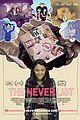 fivel stewart stars in the never list trailer exclusive 01