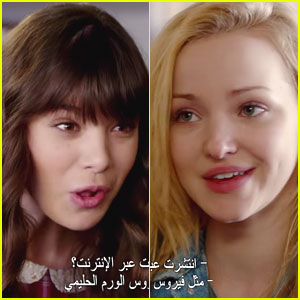 Hailee Steinfeld Crashes With Dove Cameron's Family In New 'Barely Lethal' Trailer - Watch Now!
