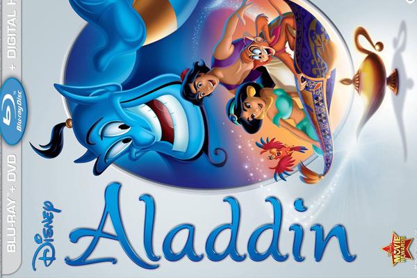 La Puntada De La Princesa Jasmine De Disney Tsum Tsum: Disney's Tsum Tsum Tells The Story Of 'Aladdin'