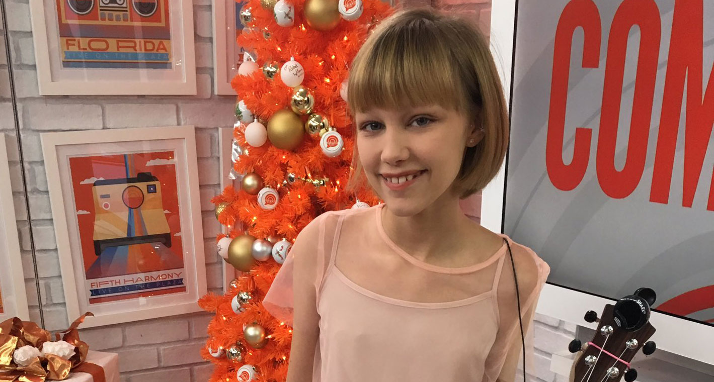 Video grace vanderwaal performs i don t know my name on