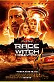 Win-race win race witch mountain dvd 04