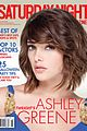 Greene-snm ashley greene saturday night mag 02