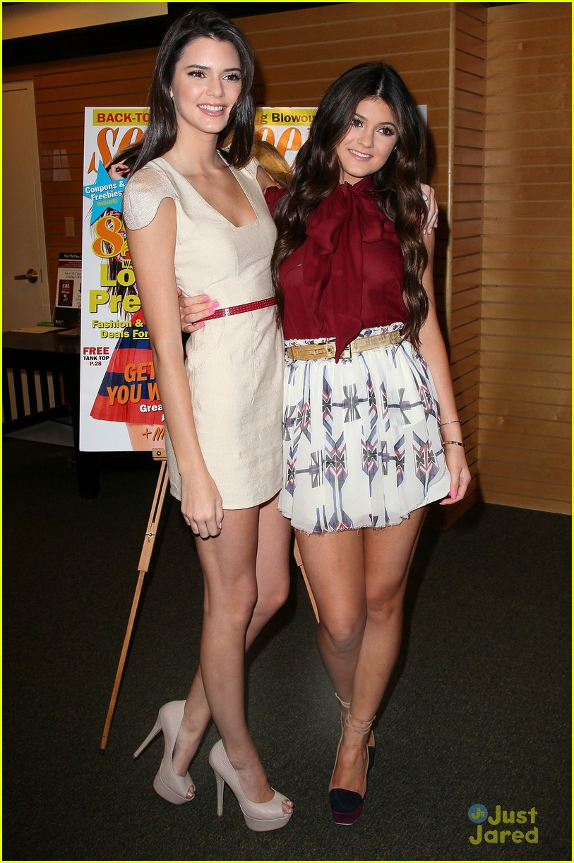 kendall kylie jenner 17 party 03