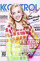 Peyton-kontrol peyton list kontrol girl 01