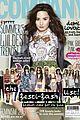 Lovato-compmag demi lovato covers company magazine 01