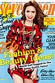 Lily-17 lily collins covers seventeen september 2013 01