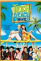 Tbm-dvd teen beach movie dvd release 03