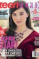 Hailee-tv hailee steinfeld teen vogue october 04
