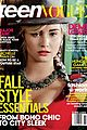 Demi-tv demi lovato teen vogue november cover 04