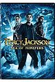 Pjo-dvd percy jackson sea monsters dvd 09