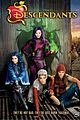 Descendants-event descendants fan event disneyland dvd giveaway 03
