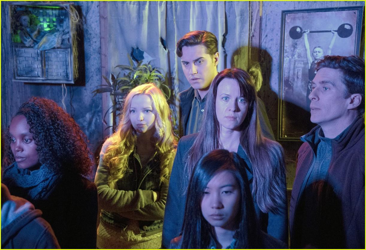 Dove Cameron & Katherine McNamara's 'Monsterville: Cabinet of ...